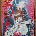 #manga #książka #aukcja