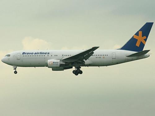 #b767 #BrawoAirlines #spotting #eham